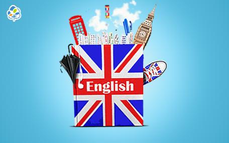 Английски език А2